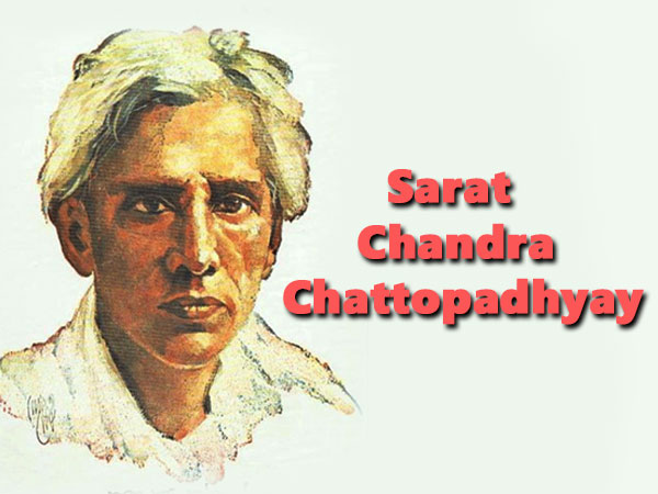 Facts About Sarat Chandra Chattopadhyay
