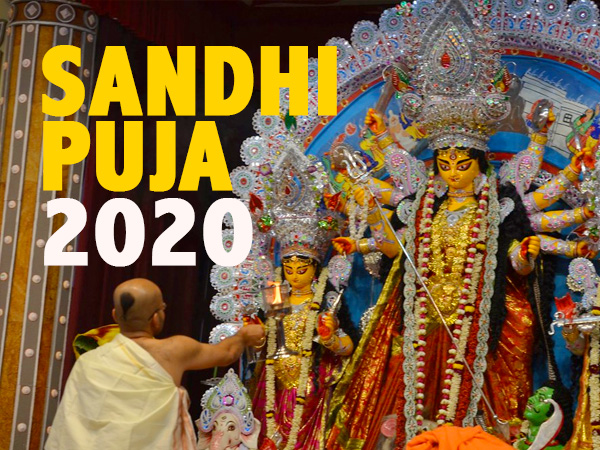 Navratri 2020: Know What Is Sandhi Puja And Its Significance