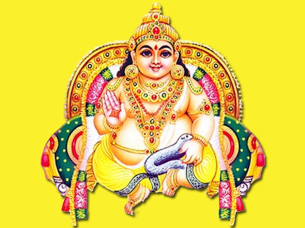Why Kuber Is Worshipped During Diwali