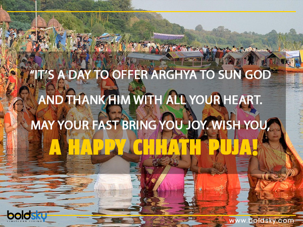Quotes & Wishes To Share On Chhath Puja