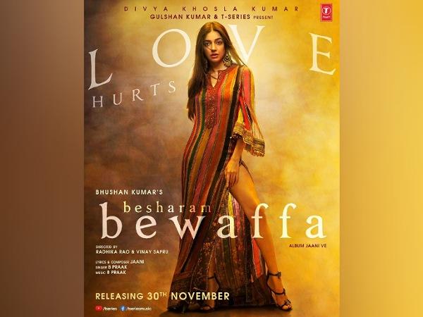 Divya Khosla Kumar In A Multicolour Dress
