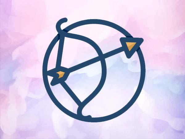 Sagittarius Yearly Horoscope 2021