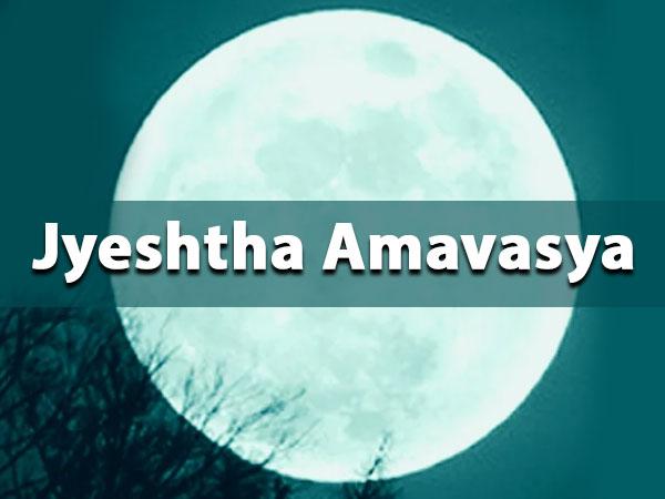 Jyeshtha Amavasya 2021: Date, Muhurta And Significance Of This Day