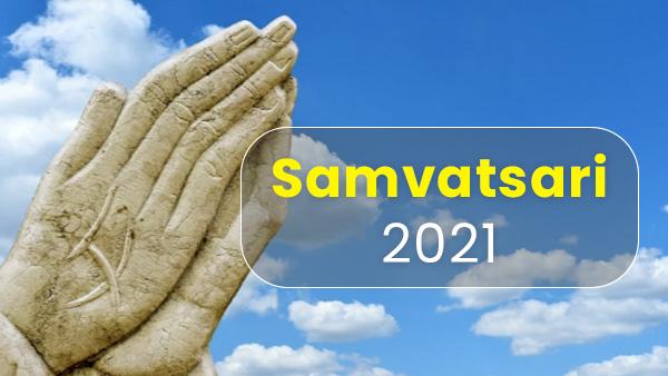 Samvatsari 2021: Micchami Dukaddam Wishes, Greetings And Messages To Share