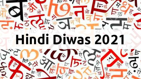 Happy Hindi Diwas 2021: Wishes, Greetings, Messages, Quotes, SMS, Status And Shayari