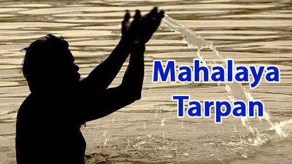 Durga Puja 2021: Mahalaya Tarpan Meaning And Rituals Performed on Pitru Paksha