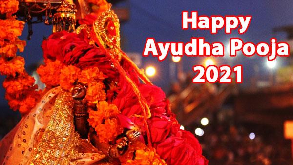 Happy Ayudha Pooja 2021: Saraswathi Pooja Greetings, Wishes, Quotes, Whatsapp Texts/Messages, FB Status