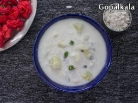 Krishna Janmashtami Special Recipes