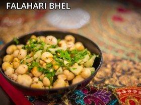 Falahari Bhel