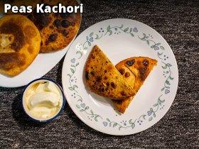 Peas Kachori Recipe