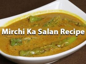 Mirch Ka Salan Recipe: Method To Prepare It