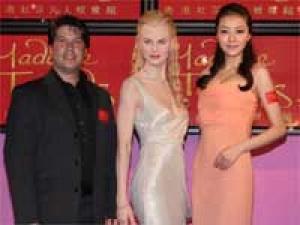 Madame Tussauds Nicole Kidman