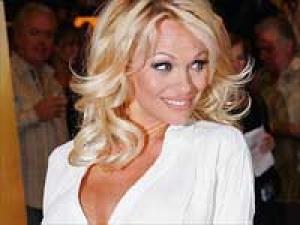 Pamela Anderson Perfume