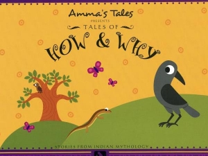 Ammas Tales Book Review