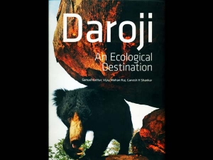Daroji An Ecological Destination Book Review