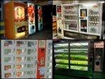 Wackiest Vending Machines Ever