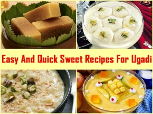 Easy And Quick Sweet Recipes For Ugadi