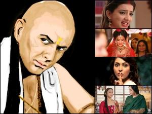 Chanakya Do Not Marry These Women