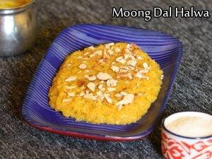 Moong Dal Halwa Recipe: How To Make Moong Dal Sheera