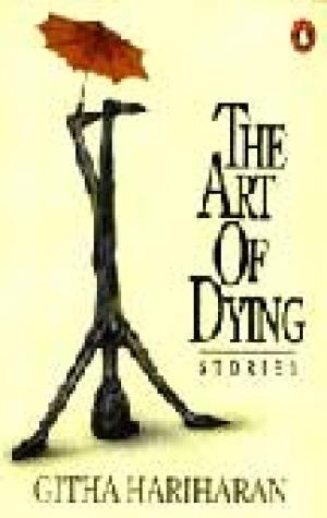 Gita Hariharan The Art Of Dying