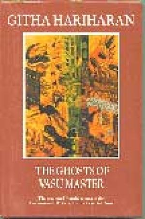Gita Hariharan Ghosts Vasu Master