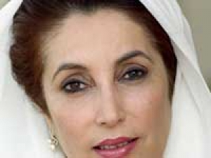 Benazir Bhutto Bakhtawar Youtube Rap
