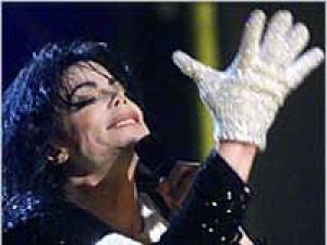 Michael Jackson White Glove