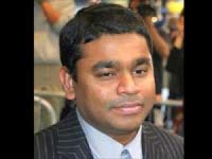 Ar Rahman Poverty