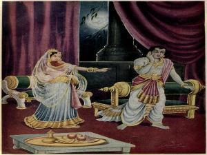 The Love Stories of Arjuna