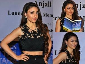 Soha Ali Khan Looks Hot In Black Lace