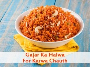 Gajar Ka Halwa Recipe For Karwa Chauth