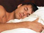 Sleeping More During Weekends May Up Heart Disease