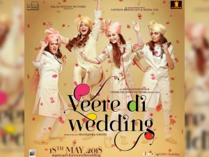 Veere Di Wedding First Poster Is Out Bebo Sonam Others Carry Looks You Cannot Miss
