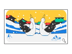 Google Doodle Celebrates Valentine Day And The Winter Olympics With Its 6th Doodle