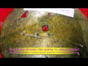 The Mystery Of The Golden Chattar At Jwala Ji Temple Vaishno Devi