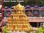 The Kanaka Durga Temple