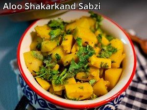 Aloo Shakarkand Sabzi