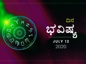 Daily Horoscope For 12 July 2020