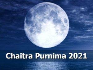 Chaitra Purnima Date Muhurta Ritual And Significance