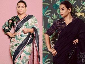 Vidya Balan S Tropical And Tiger Saree For Sherni Movie Promotions