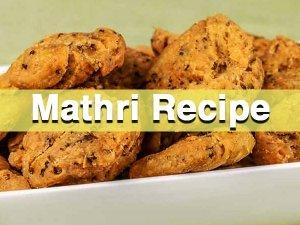Mathari Recipe