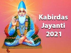 Kabirdas Jayanti 2021 Date Muhurat And Significance