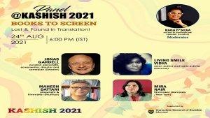 Filmmaker Mira Nair To Speak At Kashish Mumbai International Queer Film Festival 2021