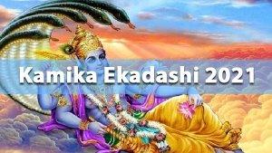 Kamika Ekadashi 2021 Date Muhurta Rituals And Significance Of This Festival