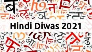 Hindi Diwas Greetings Wishes Status Shayari Quotes Sms Messages