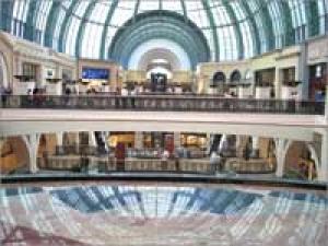 India Biggest Shopping Mall Kochi