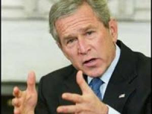 President Bush American History