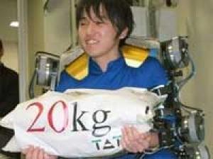 Robotic Suites Japanese Farmers