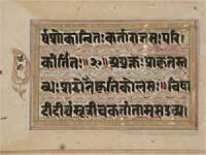 Spiritual Knowledge Advaita Vedanta