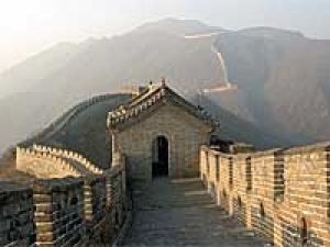 Great Wall Qi Preserve